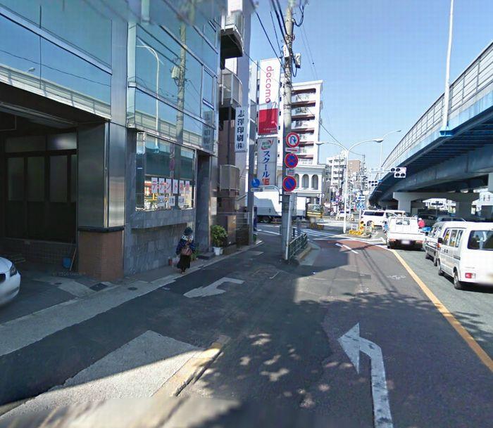 大田区上池台1-14-2(長原駅) 志...