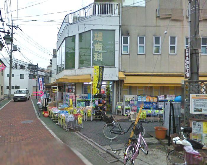 足立区関原 西新井駅西側で火事・火災発生 火元の …