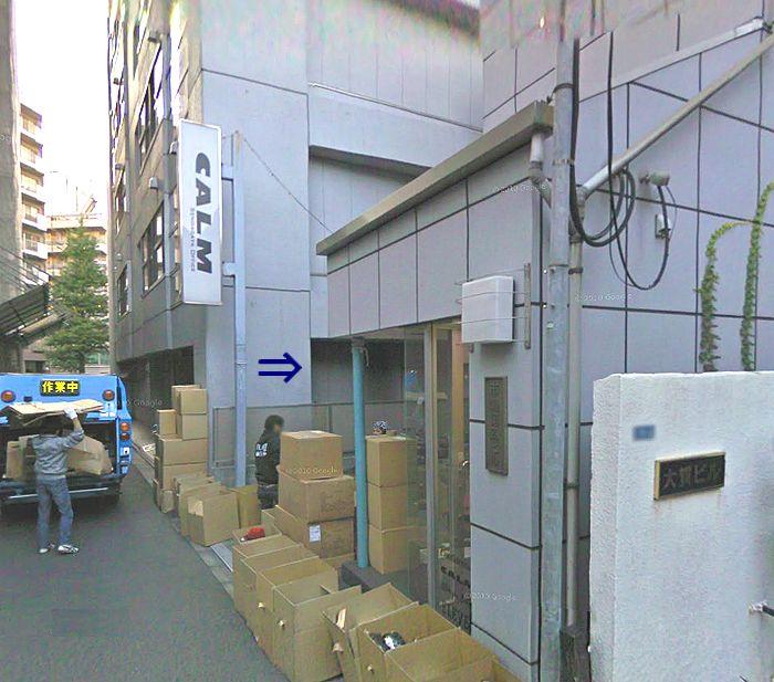 渋谷区千駄ヶ谷5-15-2(代々木駅)市嶋第4ビル 一棟貸の賃貸事務所 ...
