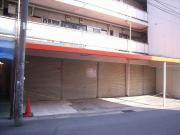 鳩ヶ谷市坂下町2-3-16(鳩ヶ谷駅)信栄ビル