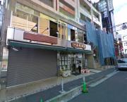 横浜市中区山下町97(元町・中華街駅)一石屋ビル