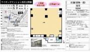 台東区花川戸2-17-10(浅草駅)ライオンズマンション浅草言問橋