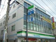 横浜市旭区笹野台1-20-13(三ツ境駅)穴水ビル