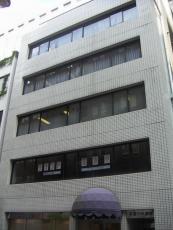 千代田区九段南2-3-11(九段下駅)青葉ビル別館