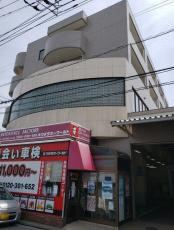 横浜市都筑区池辺町4444(鴨居駅)内田ビル