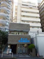 相模原市緑区橋本3-20-14(橋本駅)平英ビル橋本