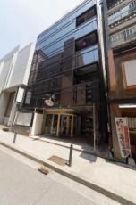 横浜市中区常盤町1-5(関内駅)関内BSビル