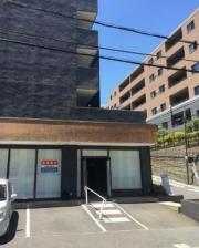 横浜市港南区大久保3-30-1(上大岡駅)フォレストマンション五月台