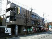 横浜市港南区日限山2-1-33(下永谷駅)日限山開成ビル