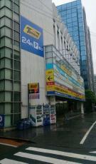 横浜市神奈川区栄町8-4(横浜駅)栄光ビル B1階部分
