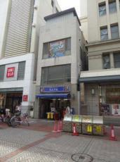 横浜市中区伊勢佐木町1-7-3(関内駅)NTビル