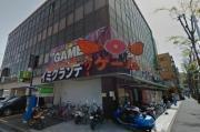 横浜市港南区丸山台1-11-1(上永谷駅)上永谷ビル