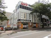 横浜市青葉区美しが丘1-4(たまプラーザ駅)ヒラタビル