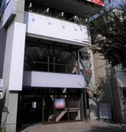入間市河原町236(入間市駅)ユーケー入間駅前ビル