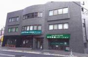 横浜市緑区長津田4-9-2(長津田駅)大原ビル 1-2F部分