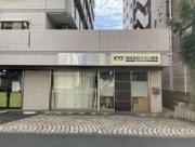 横浜市南区南吉田町2-28-1(吉野町駅)ホーユウパレス吉野町