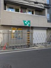 横浜市港北区大倉山5-39(大倉山駅)大倉山弐番館