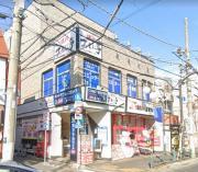 中野区鷺宮4-2-19(鷺ノ宮駅)新世界ビル2階
